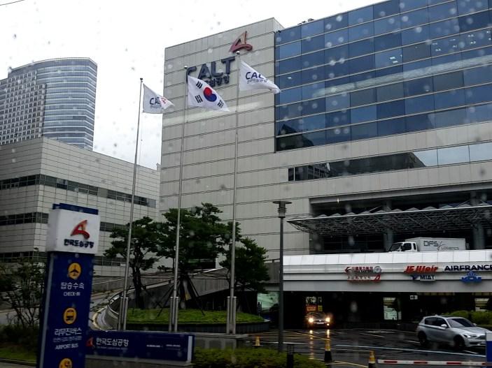 江南空港ターミナル