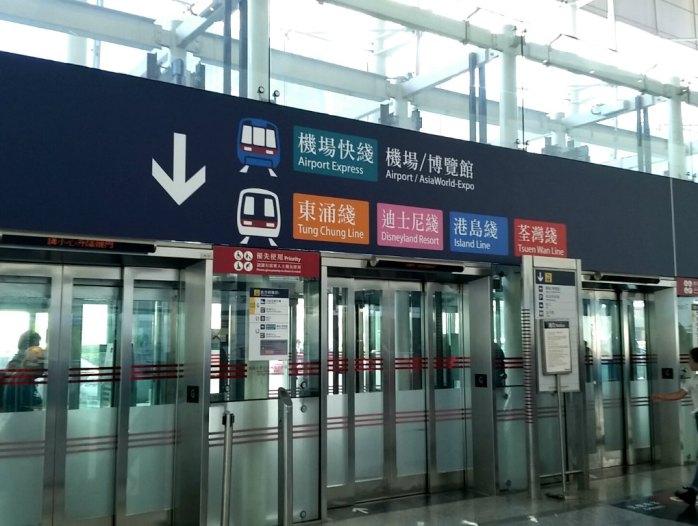 香港インタウンチェックイン