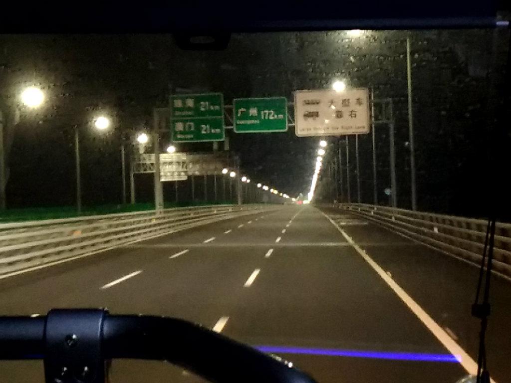 港珠澳大橋TI