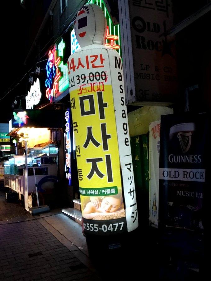 韓国ソウルTI