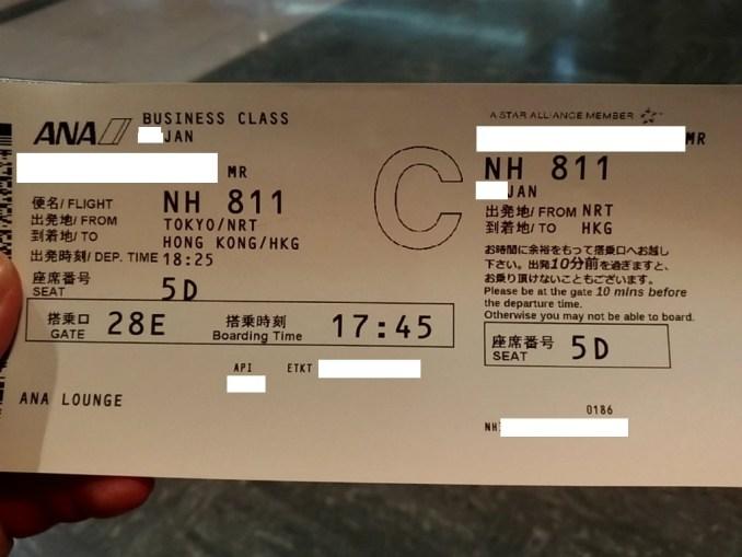 チケットTI