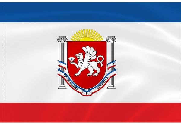Крым непригоден для размещения федеральных органов власти — мнение