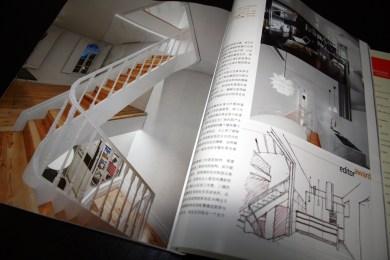 Interior Design China, Janeiro 2014, 114-115
