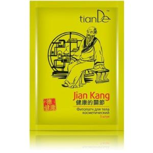 30103 ( 30117 ) Fitoparche Cosmético Corporal «Jian Kang» TIANDE 5ud