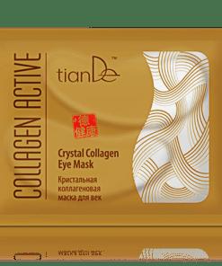 """Кристална колагенова маска за клепачи """"Collagen Active"""""""
