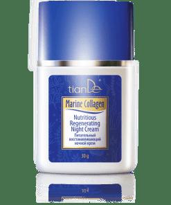 Подхранващ възстановяващ нощен крем,Marine Collagen