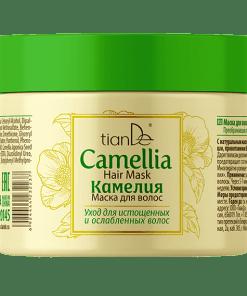 """Маска за коса """"Камелия"""", 250 g"""