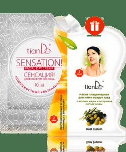 """Дневен крем """"Сензация + околоочна плацентна маска"""