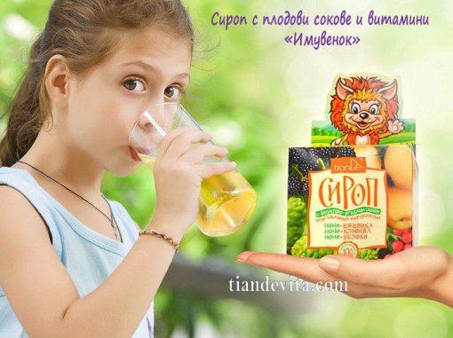 Сироп с плодови сокове и витамини Имувенок