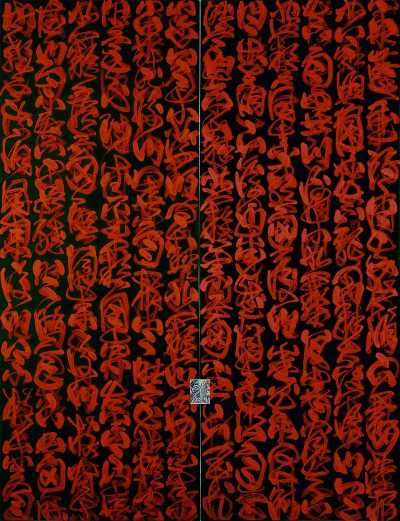 Cinabre et sérénade , 1997 Encre Cinabre sur toile de soie de Fabienne Verdier