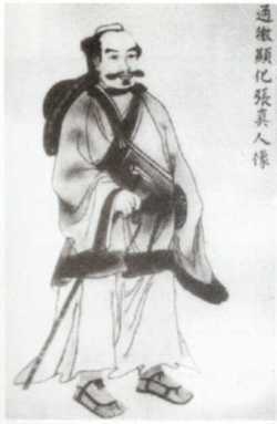 Portrait de Zhang Sanfeng