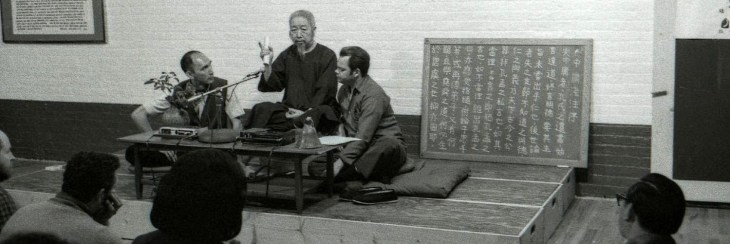 Le professeur Cheng Man Ching et ses deux étudiants et traducteurs: Ed Young et Tam Gibbs, à New York, vers 1973.