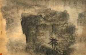 Paysage avec arbre, encre et couleur sur papier de Li Huayi