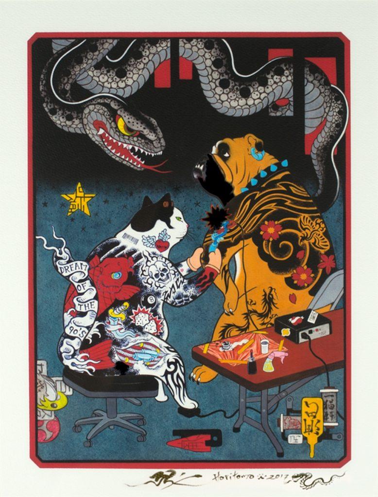 Rêve des années 90 par Kazuaki Horitomo