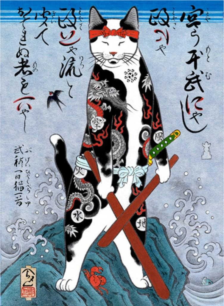 Chat Musashi par Kazuaki Horitomo