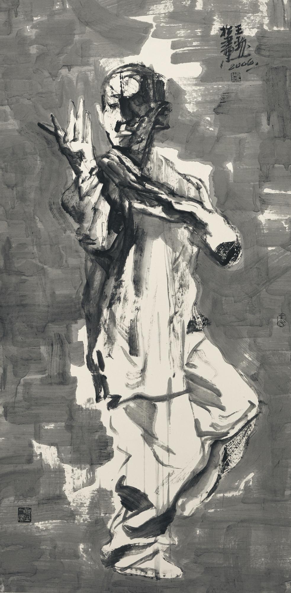 Figure 84 mettant en vedette un homme pratiquant le tai-chi-chuan, encre sur papier DE Wang Jinsong