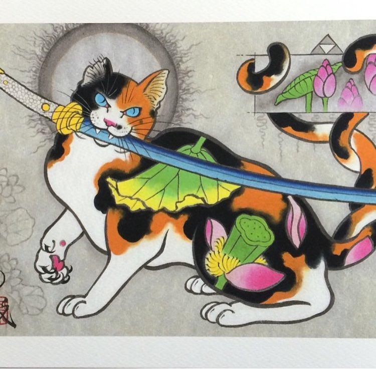 Chat au sabre par Kazuaki Horitomo