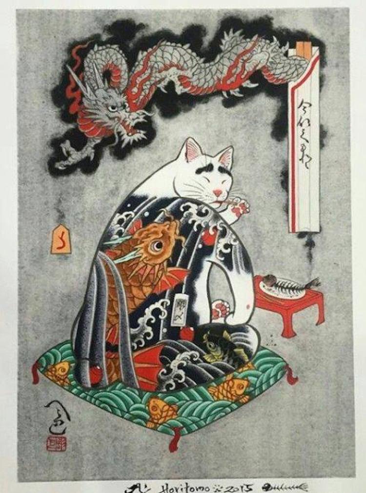Chat au dragon par Kazuaki Horitomo