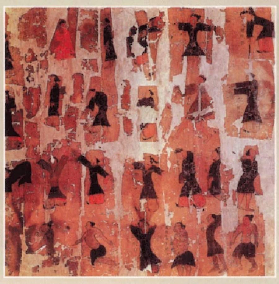 Figures du daoyin sur le parchemin de Mawangdui