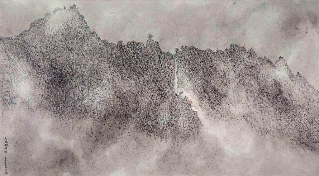 Mélodie du ciel et de la terre,  encre & couleur sur papier de GuanZhi