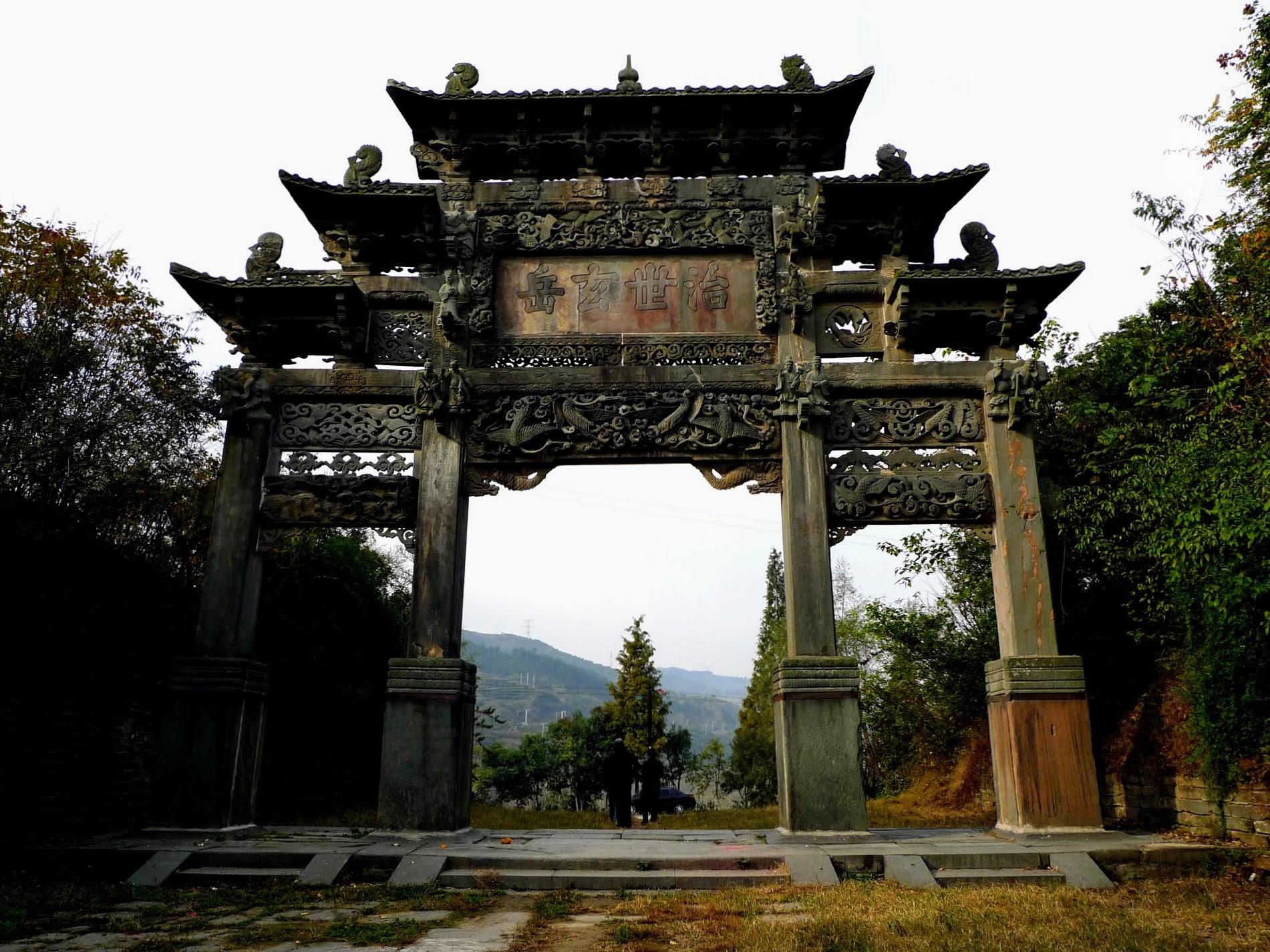 Païfang-traditionnel-marquant-une-entrée-des-Monts-Wǔdāng-Shiyan