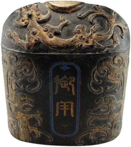 Gâteau à l'encre de Chine, dynastie Qing