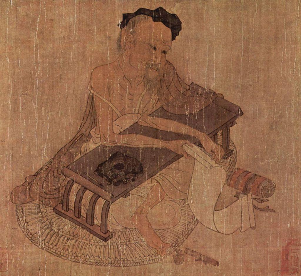 Portrait de Fu Sheng, couleurs et encre sur soie de Wang Wei, entre 720 et 760 EC