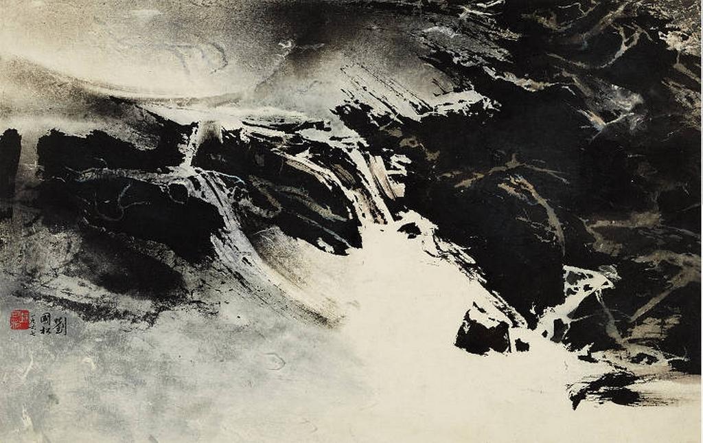Cascade, 1967, Liu Kuo-Sung