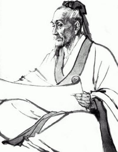 Portrait de Zhang Zhongjing