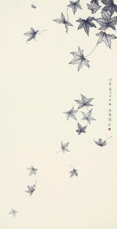 Feuilles d'automne, encre et feuille de métal sur papier de Wu Lan-Chiann