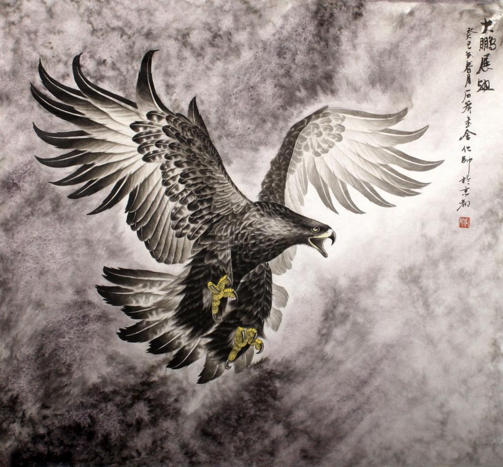 Dapeng déploie ses ailes, Ge Huashuai