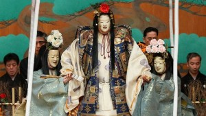 Tsuchigumo par Minoru IV Umewaka