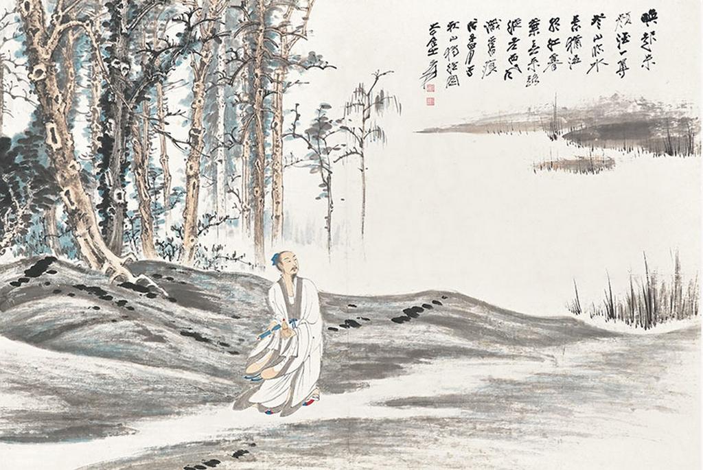 Érudit solitaire dans les bois d'automne. Rouleau, monté et encadré, encre et couleur sur papier, Zhang Daqian