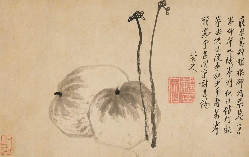 Le rôle de la poésie dans la peinture chinoise