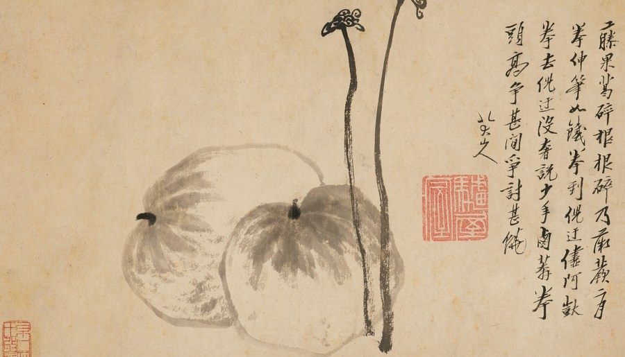 Melons et brackens, encre sur papier, rouleau suspendu, Bada Shanren