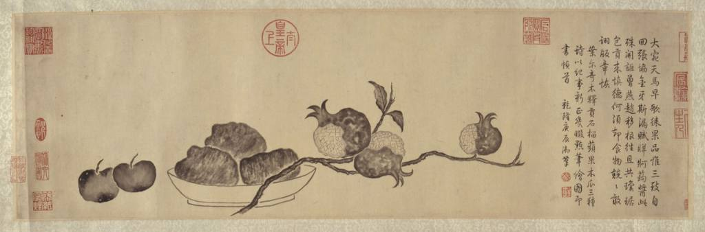 Trois fruits par l'empereur Qianlong