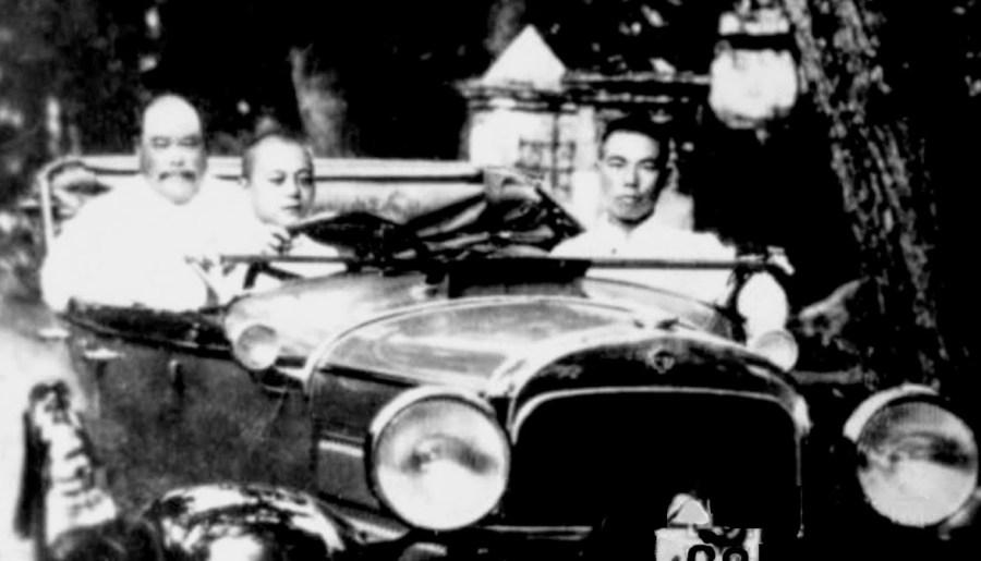 Yang Chengyu, Zhao Bin, 1930