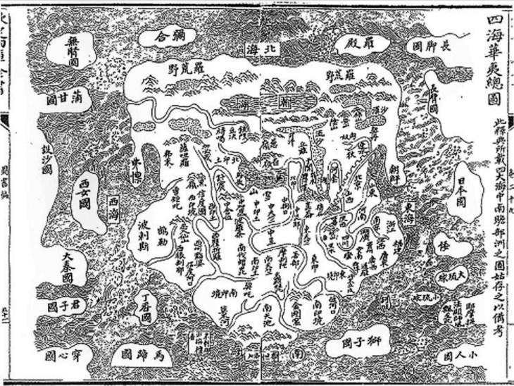 Carte générale des terres chinoises et barbares au sein des quatre mers, 1532