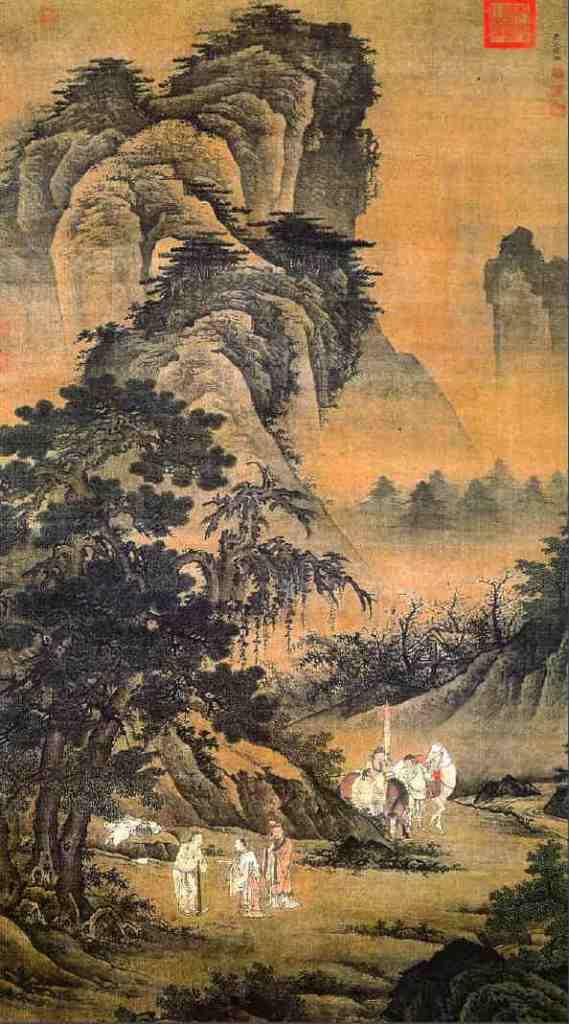 L'Invitation faite à Pang, Ni Duan (1436-1505)