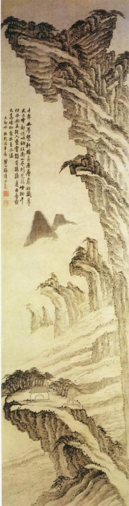 Le Pic Tiandu,1694, Mei Qing