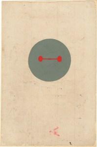Peintures tantriques, Franck André Jamme