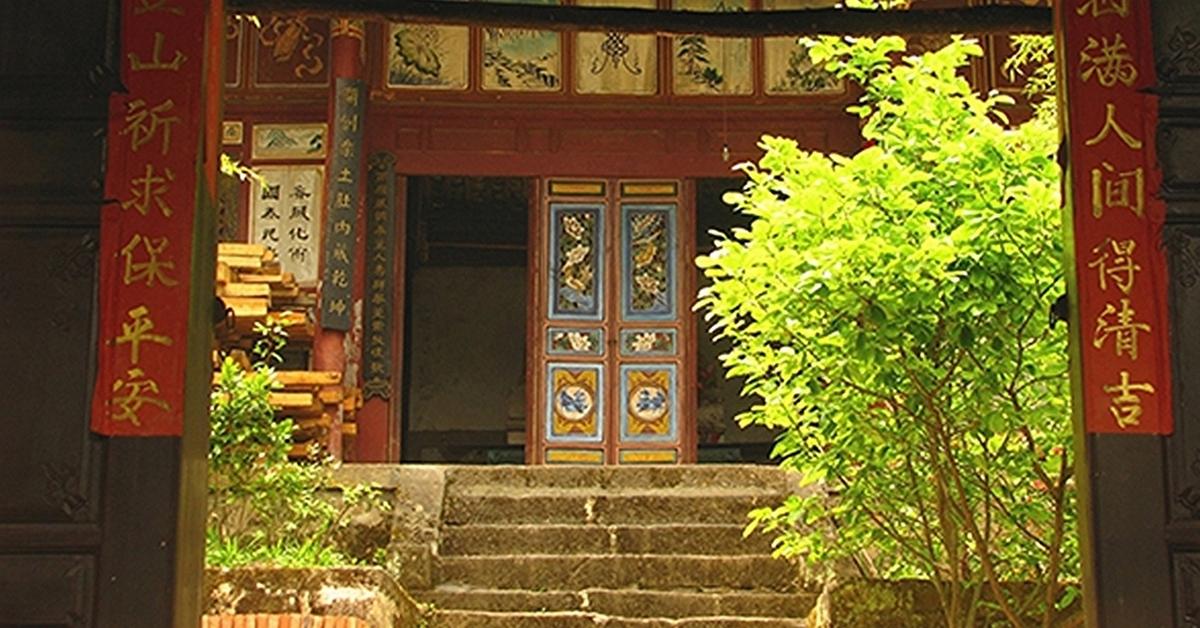 Monastère taoïste