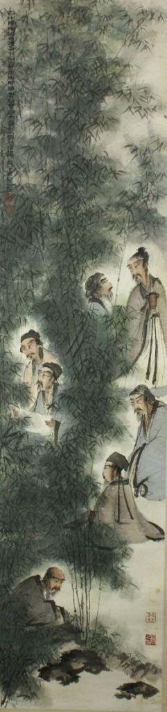 Les sept sages de la bambouseraie, Fu Baoshi
