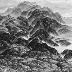 Montagnes dans la brume, 2004, encre sur papier Xuan, Hsia I-fu