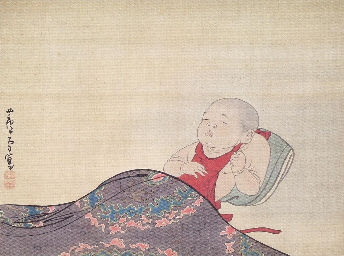 L'enfant qui dort, 1792, Nagasawa Rosetsu