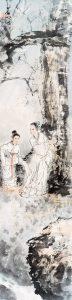 Murmures sous les arbres, Yang Shanshen