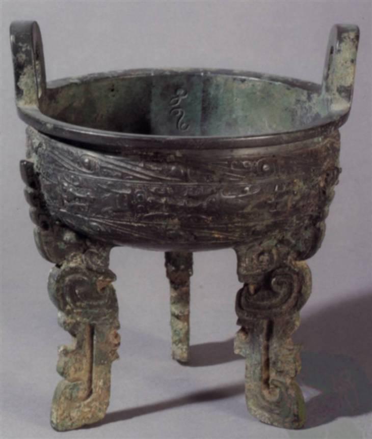 Trépied en bronze, 子申父己, dynastie des Zhou de l'Ouest