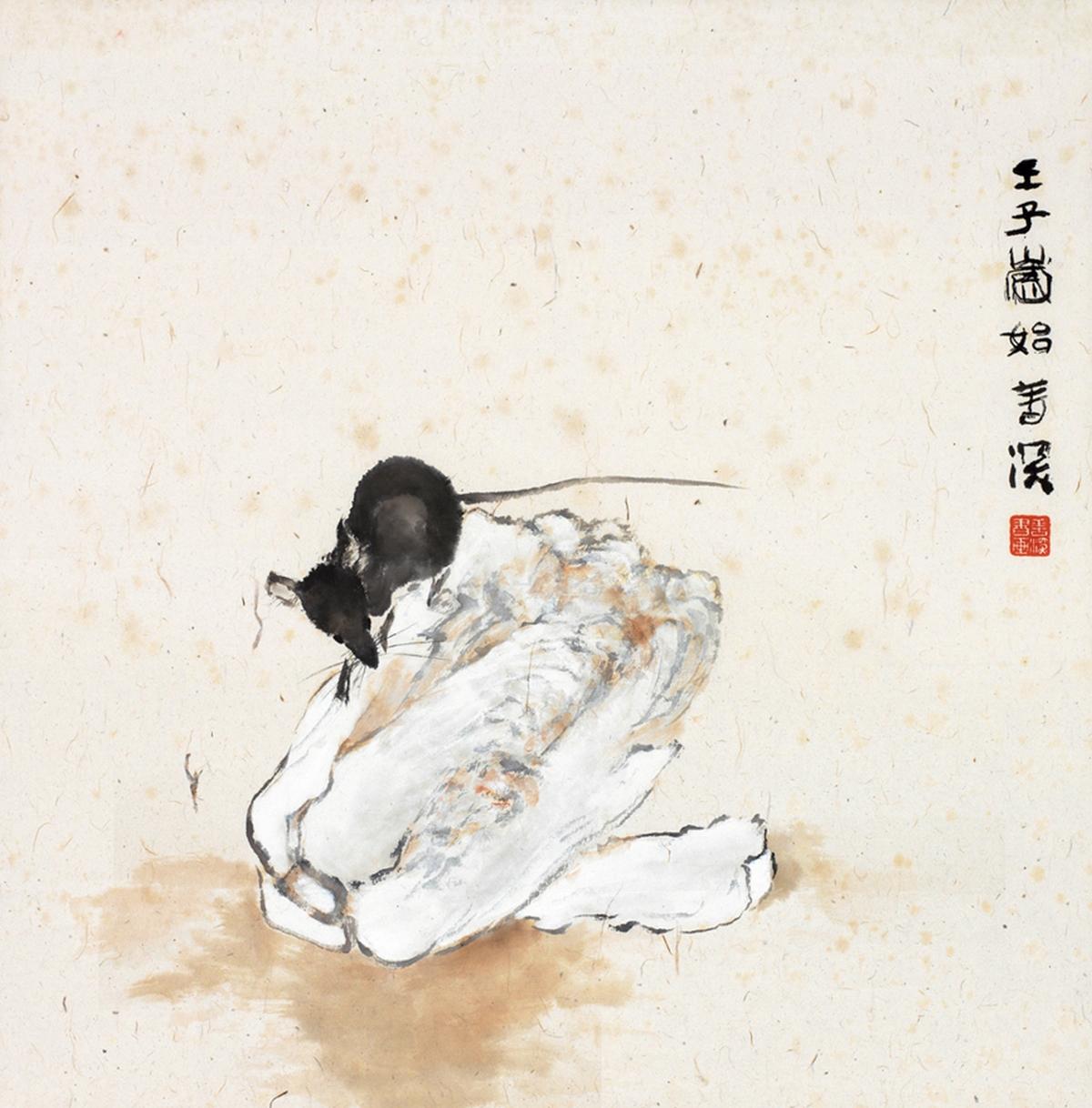 Un rat croque un choux chinois, encre et couleur sur papier, Yang Shanshen