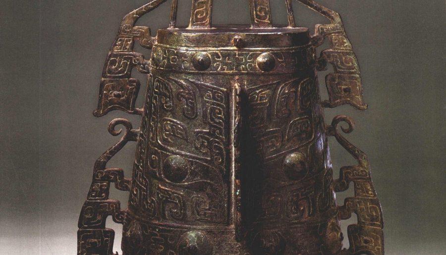 Cloche aux quatre tigres, bronze, Zhou occidentaux