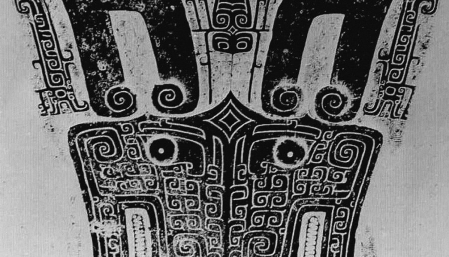 Illustration d'un taotie